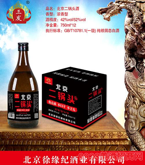 750ml北京二��^酒