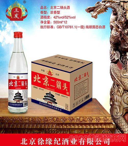北京二��^酒500ml