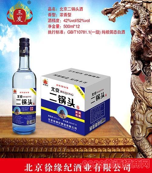 �{瓶北京二��^酒