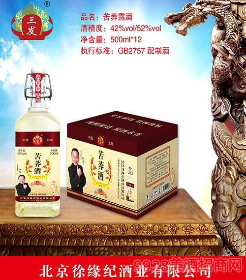 三�l�F�h方瓶苦�w酒