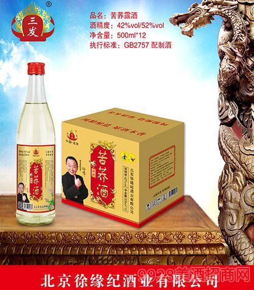 三�l牛二瓶苦�w酒(�S)