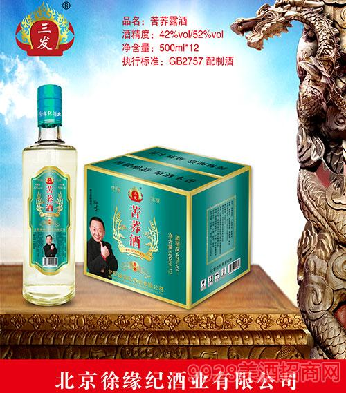 三发百年瓶型苦荞酒(绿)