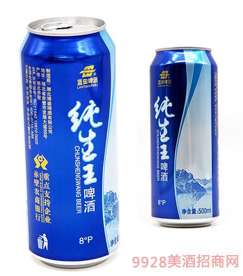 蓝田啤酒500ml