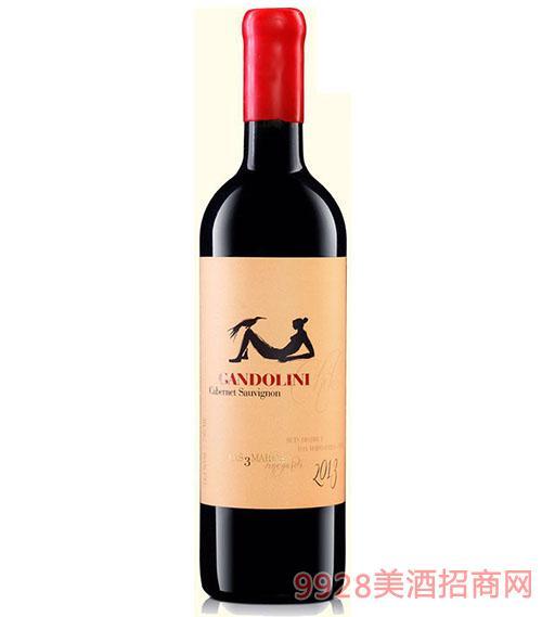 坎多利尼赤霞珠干紅葡萄酒
