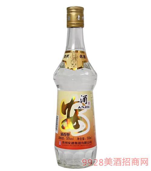 安酒50度500ml