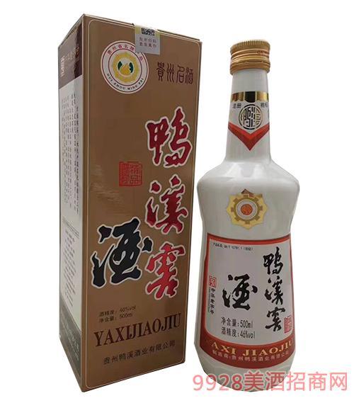 鸭溪窖酒46度54度500ml