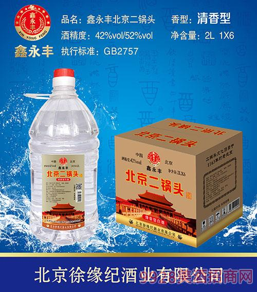 鑫永�S北京二��^酒桶�b清香2Lx6