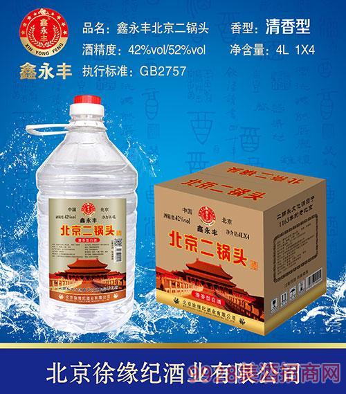 鑫永丰北京二锅头酒桶装清香4Lx4