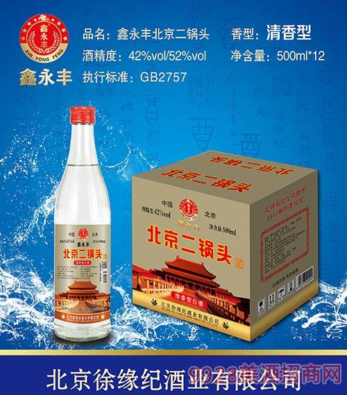 鑫永�S北京二��^酒清香型500mlx12
