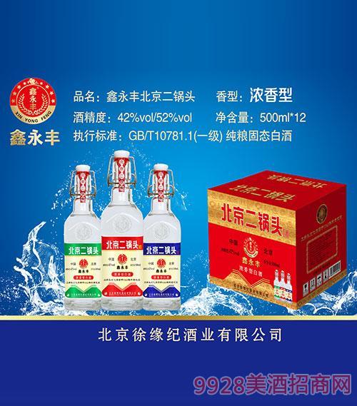 �庀泠斡镭S北京二��^酒500mlx12