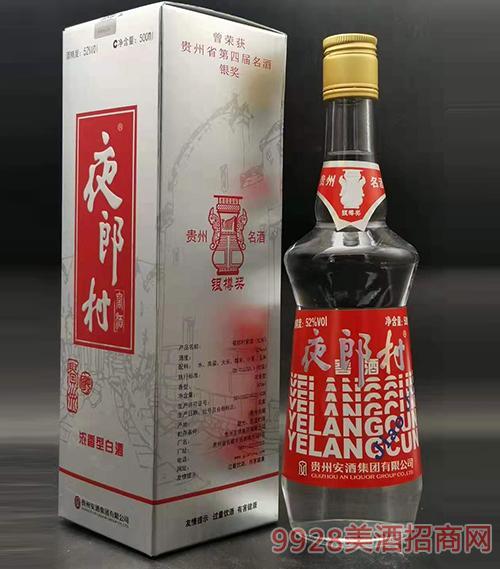 夜郎村酒(红)52度500ml