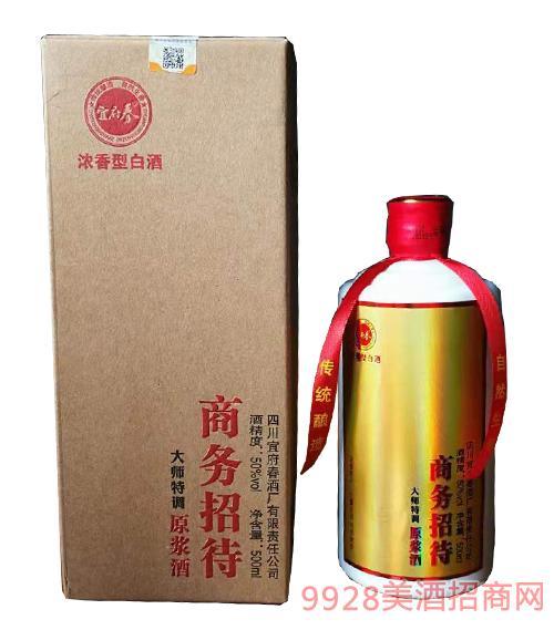 宜府春酒商務招待大師特調原漿酒50度500ml