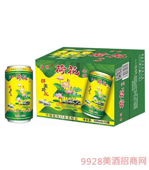 唐粮荷花啤酒500mlx12