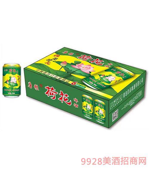 唐粮荷花啤酒330mlx24
