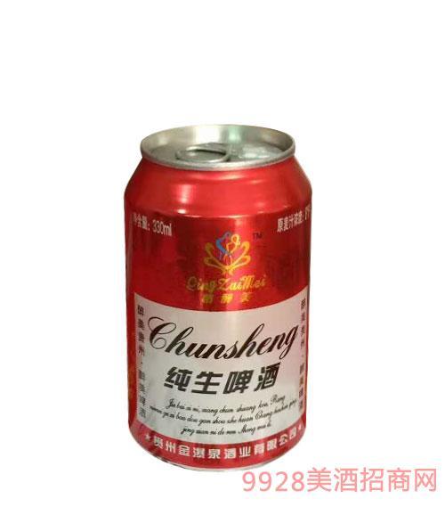 純生啤酒罐裝330ml