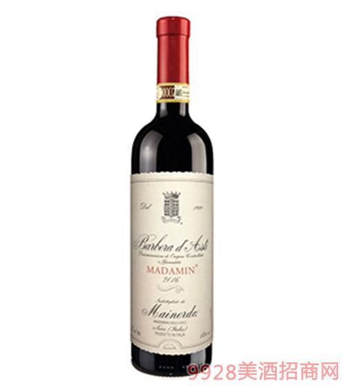 意大利阿斯提巴貝拉干紅葡萄酒14度750ml