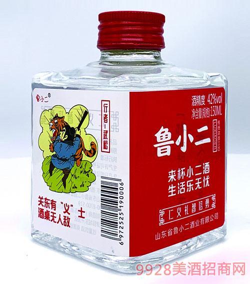 鲁小二酒·行者-武松42度150ml