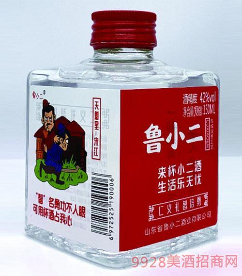 鲁小二酒·天魁星-宋江42度150ml