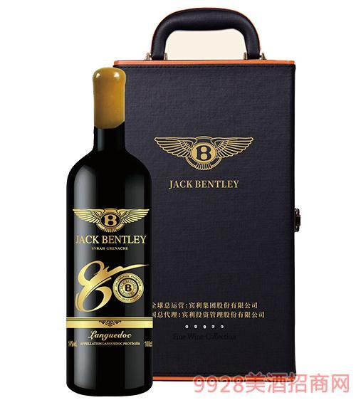 法國賓利爵卡80典藏干紅葡萄酒
