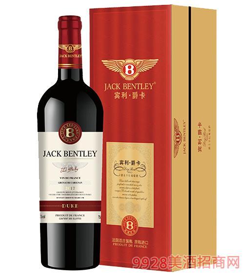 法国宾利爵卡爵士干红葡萄酒