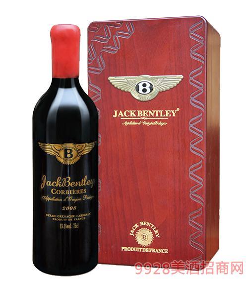 法国宾利爵卡珍藏干红葡萄酒