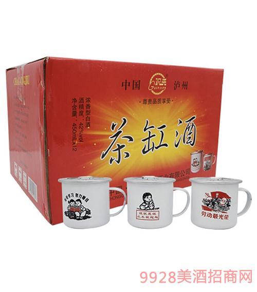 泸州茶缸酒