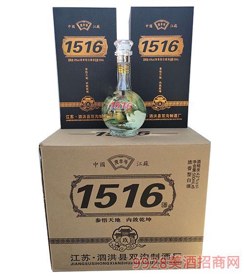 茂丰号1516酒玖