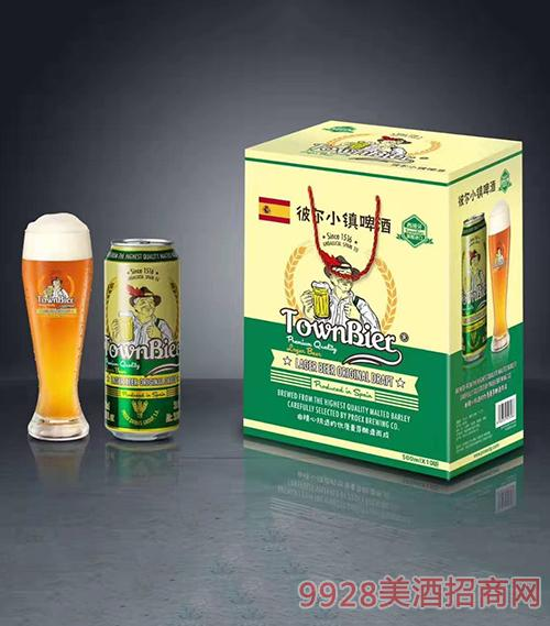 彼尔小镇啤酒
