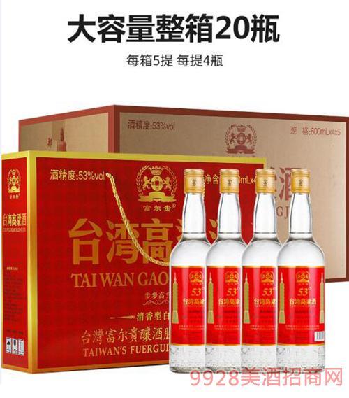台湾高粱酒53度