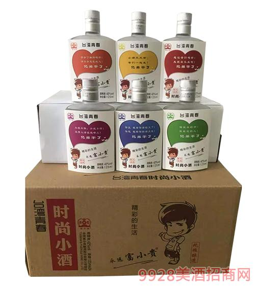 台湾青春时尚小酒