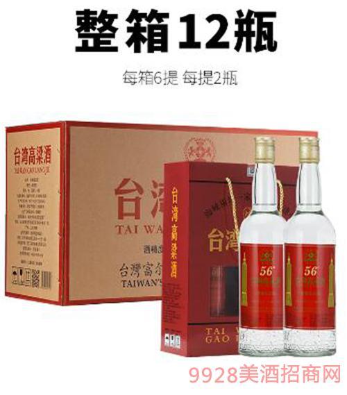 台湾高粱酒56度