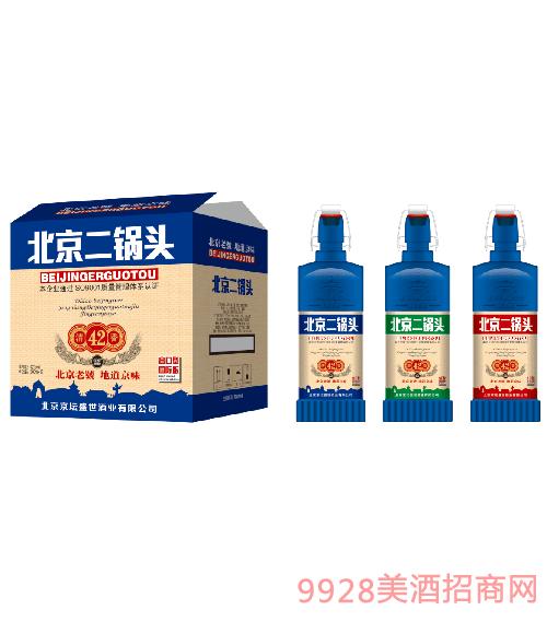 北京二锅头清香42(蓝)