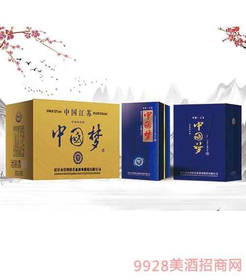 中國梦酒窖藏20