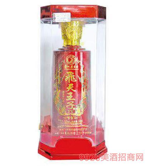 飛天王子酒V9