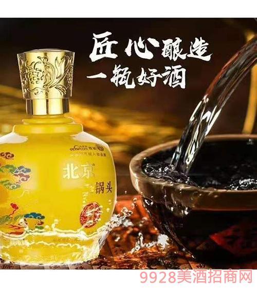 北京二锅头酒坛子装