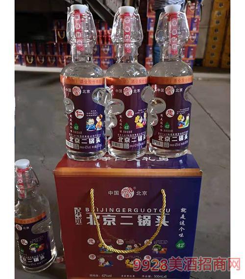 京道北京二��^酒