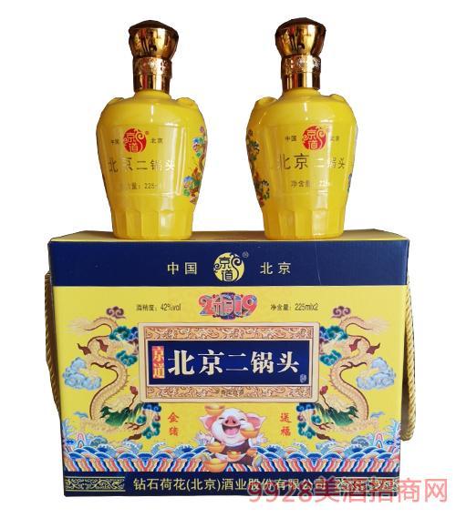 京道北京二��^酒金�i送福