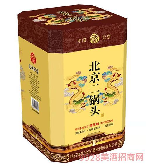 京道北京二��^酒精英版