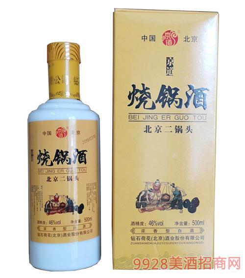 京道���酒北京二��^