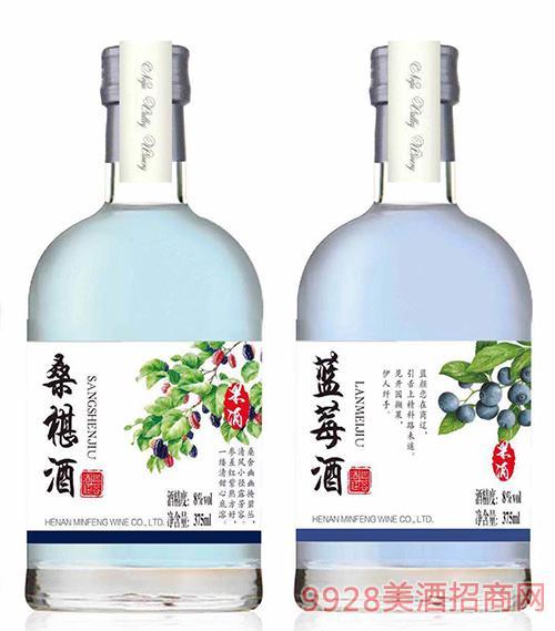 桑葚酒藍莓酒