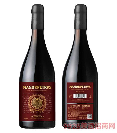 法国柏翠庄大师葡萄酒2009(蜡封)