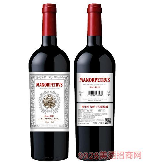 法国柏翠庄大师葡萄酒2011白标