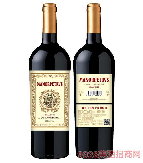 法国柏翠庄大师葡萄酒2012黄标