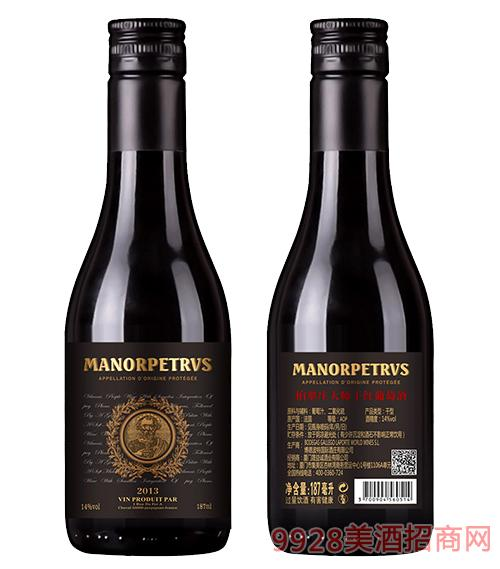 法国柏翠庄大师葡萄酒2013黑标