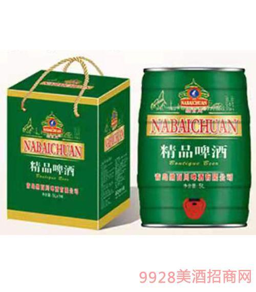 桶装纳百川精品啤酒