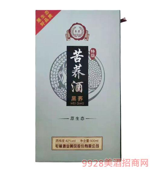 毛辅苦荞酒(黑荞)42度500ml