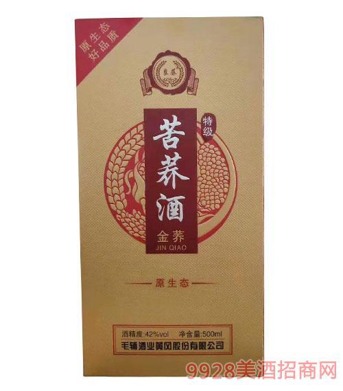 毛辅苦荞酒(金荞)42度500ml