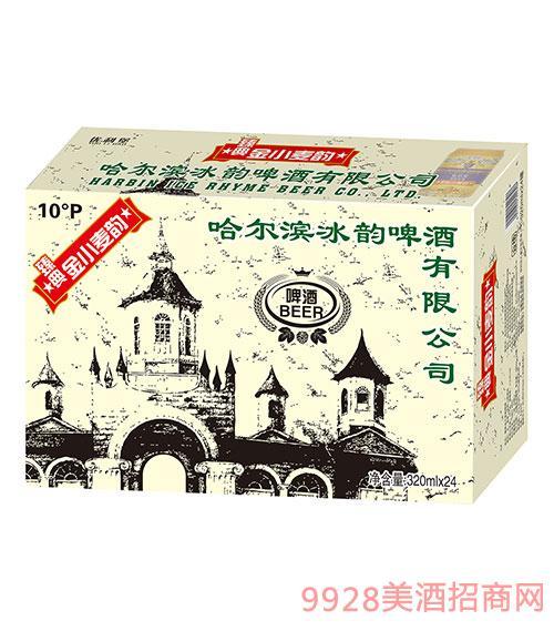 哈尔滨冰韵啤酒320mlx24