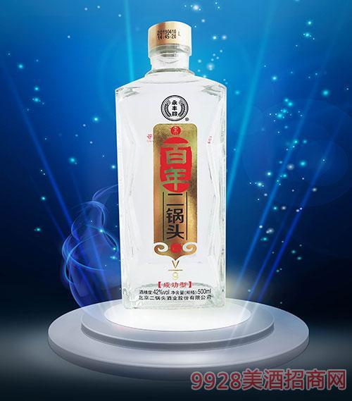 永丰牌北京二锅头(大V9)