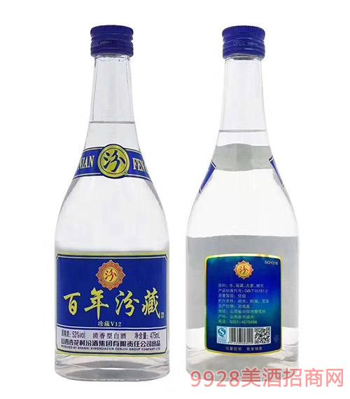 百年汾藏酒珍藏V12-53度475ml